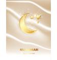 islamic new year happy muharram muslim community vector image vector image