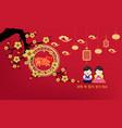 korean traditional happy new year day korean vector image vector image