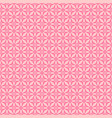 pink tile pattern or seamless background wallpaper vector image vector image