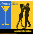 Cocktail Dance vector image vector image