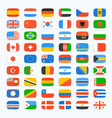 flag of world icons set vector image vector image