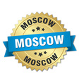 Moscow round golden badge with blue ribbon vector image vector image