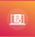 online certification certificate icon vector image vector image