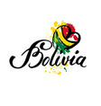welcome to bolivia welcome card with vector image vector image