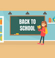 back to school cute schoolgirl standing near vector image vector image