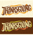banners for thanksgiving vector image vector image