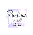 boutique logo design badge for fashion clothes vector image