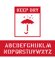 keep dry stamp with cargo alphabet for wooden box vector image