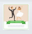 sweet just married couple dancing happy wedding vector image vector image