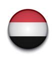 creative circle flag on white background eps10 vector image