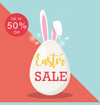 easter sale banner background template vector image vector image