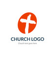 logo church road cross jesus mountain catholic vector image vector image