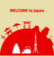 welcome to japan travel background vector image