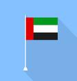 United Arab Emirates national flag vector image