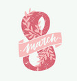 8 march postcard with pink eight figure and vector image