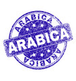 grunge textured arabica stamp seal
