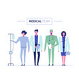 online doctor set 1 vector image vector image