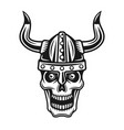 skull of viking in horned protection helmet vector image