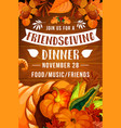 thanksgiving day cornucopia friendsgiving potluck vector image vector image