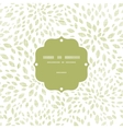 green leaves explosion textile texture frame vector image vector image