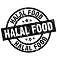 halal food round grunge black stamp vector image vector image