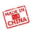made in china rubber seal stamp vector image vector image
