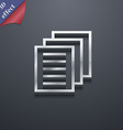 Copy file Duplicate document icon symbol 3D style vector image