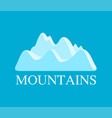 mountains in light blue vector image vector image