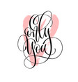 only you - hand lettering inscription text on pink vector image