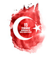 15 july happy holidays democracy republic of vector image vector image