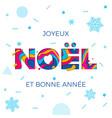 joyeux noel merry christmas french greeting card vector image vector image