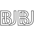logo sign bu ub icon sign two interlaced letters b vector image vector image