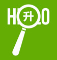 magnifying glass over hello word icon green vector image vector image