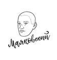 vladimir mayakovsky - russian poet- line art vector image vector image