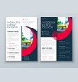 flyer with minimal geometric design modern vector image vector image