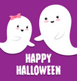 flying ghost spirit wishes a happy halloween vector image vector image