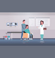 husband with pregnant wife visiting female doctor vector image vector image
