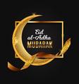 eid al-adha kurban bayrami muslim festival of vector image vector image