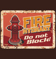 fire hydrant blocking warning retro banner vector image vector image