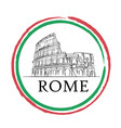 ity rome logo poster with italiana national vector image