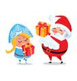 santa claus and snow maiden decor present boxes vector image vector image