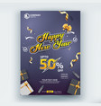 happy new year 50 sale flyer poster template vector image