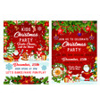 christmas party and new year holiday invitation vector image vector image