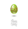 happy easter card egg cherry pattern vector image