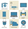 Computer technology and multimedia icons vector image