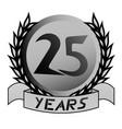 25th anniversary emblem vector image