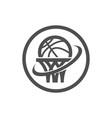 basketball net logo icon vector image vector image