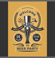 beer party invitation vector image