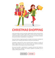 christmas shopping poster man and woman together vector image vector image