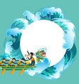 dragon boat racing flat poster vector image vector image